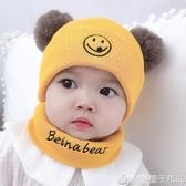 嬰兒帽子秋冬初生兒3-12個月套頭帽女寶寶毛線針織帽圍巾帽子套裝   (橙子精品)