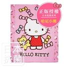 鴻宇 兒童涼被 日本抗菌 美國棉涼被 HelloKitty 哈尼小熊-粉HK2001P16