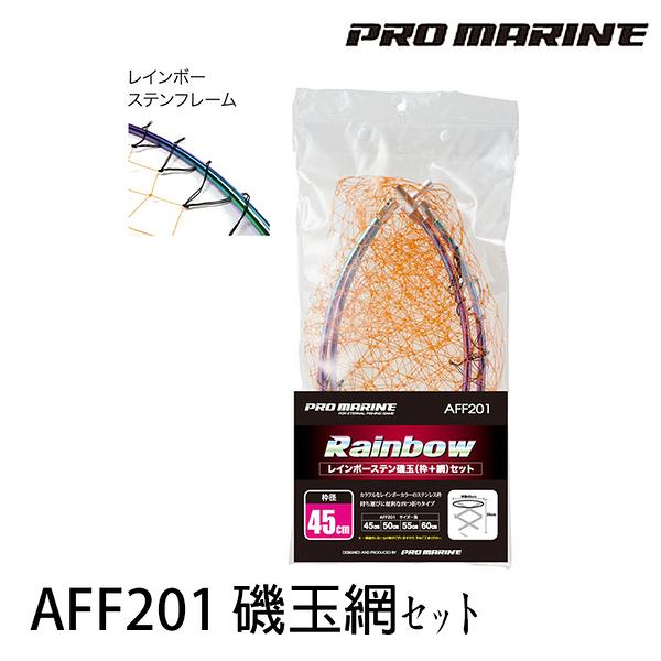 漁拓釣具 PRO MARINE AFF201-60 磯玉網セット [網+框]