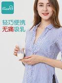 小雅象吸奶器手動大吸力母乳收集器接漏奶擠奶器硅膠集奶器集乳器 一次元