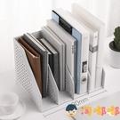 立式書立可折疊文件框伸縮資料夾書本收納盒宿舍書架【淘嘟嘟】