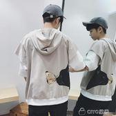 夏季運動bf套頭衛衣男韓版潮學生五分袖半袖t恤連帽衫短袖上衣服 ciyo 黛雅