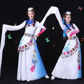 水袖藏族演出服女新款少數民族舞蹈服裝成人西藏長裙廣場舞錶演服
