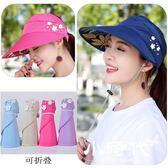 遮陽帽 帽夏季正韓戶外騎車防曬遮陽夏天遮臉防紫外線出游百搭太陽帽
