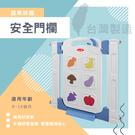 台灣製 可延伸幼兒寵物安全防護門欄 圍欄 統姿