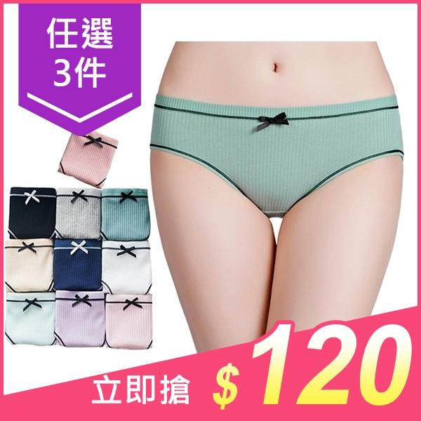 【任3件$120】SkinApple 純棉素面小可愛內褲(1件入) 款式可選【小三美日】