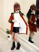 女童外套冬裝2019新款呢子童裝兒童加絨加厚女孩夾棉保暖冬季衣服 免運