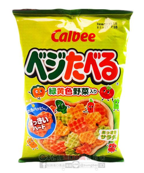 《松貝》加樂比綠黃野菜心型餅55g【4901330200510】  bd21