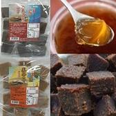 【茂格生機】黑糖海燕窩/鳳梨海燕窩/蔓越莓海燕窩系列8種口味任選/600g(量販包)