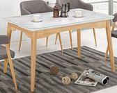 【新北大】✪ B448-2 泰倫斯4.3尺餐桌(不含餐椅)-18購