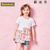 童裝女童T恤短袖小拼接T恤韓版 SDN-4070