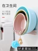 臉盆架壁掛衛生間浴室置物架盆子收納架洗手間免打孔放洗臉盆架子