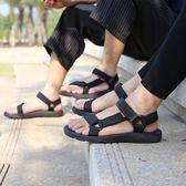 越南橡膠底2018涼鞋男女鞋韓版原宿ulzzang平底日系布帶百搭情侶   良品鋪子