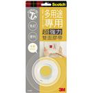 3M Scotch VHB超強力雙面膠帶-多用途專用18mmX1.5m(V1805)