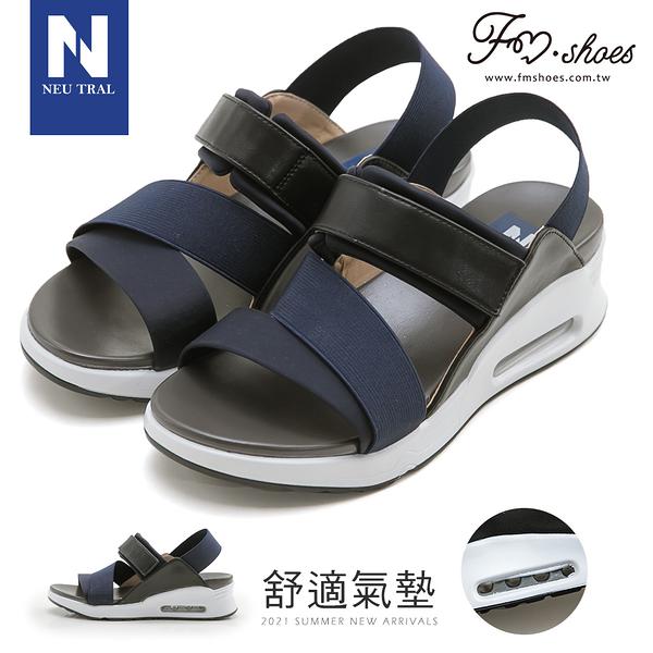 涼鞋.鬆緊織帶氣墊涼鞋-FM時尚美鞋-NeuTral.Shiny