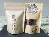新包裝麻豆柚子蔘-潤喉聖品50克隨身包 比喉糖、八仙果更頂級更好吃