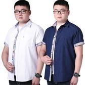 夏季男士特大碼加肥加大號純色絲光棉胖子商務職業短袖襯衫 萬客居