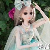 芭比娃娃 60厘米丹路洋娃娃套裝大號禮盒公主仿真精致超大女孩玩具單個JY【快速出貨】