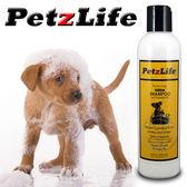 【 ZOO寵物樂園 】PetzLife《潔牙樂》天然草本精油防蚤洗毛精 8oz/瓶