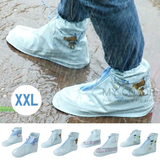 鞋套 雨鞋 防雨套 防雨 防滑 騎車 雨靴套  男女鞋套 拉鍊式短筒加厚鞋套(XXL)【B23】MY COLOR