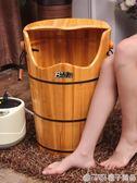 邦勒泡腳木桶腳桶汗蒸熏蒸桶足浴桶木質洗腳盆加熱家用過膝高深桶  (橙子精品)