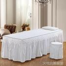美容床罩美容床罩單件四季通用高檔純色簡約按摩美容院推拿床保護套YJT 快速出貨