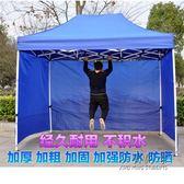 遮陽棚四腳雨棚擺攤摺疊停車棚伸縮大傘3*6米 NMS 小明同學