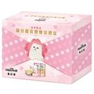 【寵物王國】MonPetit貓倍麗-春季限定賞櫻饗宴禮盒 7入組