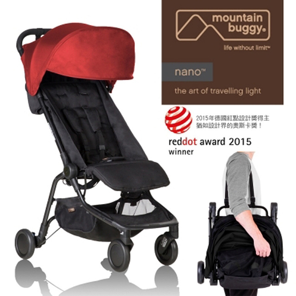 GMP BABY [原廠貨]Mountain Buggy 最新第二代nano全地形輕巧摺疊推車 - 紅