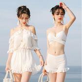 泳衣 三件套韓國溫泉小香風比基尼聚攏鋼托小胸顯瘦遮肚保守白色 GB5304『東京衣社』
