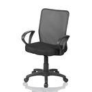 電腦椅 辦公椅 書桌椅 椅子【B0020...