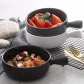 泡麵碗 陶瓷帶柄烘焙焗飯碗烤碗創意泡面碗家用日式餐具陶瓷湯面碗沙拉碗   免運