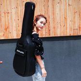 加厚吉他包41寸雙肩包民謠吉它背包38寸男女生韓版個性琴袋個性 qf1465【黑色妹妹】