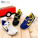 童鞋城堡-神奇寶貝(寶可夢) 簡約皮感運動鞋 PA7337 藍/白/黑(共三色)