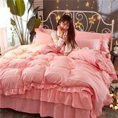 ins網紅少女四件套全棉棉質公主風床裙床單被套1.8/2.0m床上用品