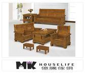 【MK億騰傢俱】AS001-01 668型樟木色組椅(整組)