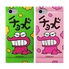 韓國 蠟筆小新 鱷魚 手機殼 軟殼│iPhone 11 Pro Max Xs XR X 8 7 Plus Note10 Note9 S10 S10e S9│z6849