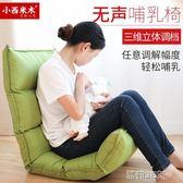 枕頭 喂奶神器哺乳枕頭護腰椅子新生兒坐月子防吐奶床上靠背墊嬰兒橫抱   酷動3CDF