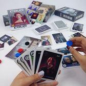 阿瓦隆桌游卡牌抵抗組織2中文政變新升級版帶擴展可塑封狼人游戲