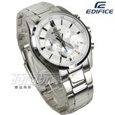EDIFICE EFR-560D-7A 經典三針三眼不鏽鋼石英男錶 防水手錶 學生錶 不銹鋼 銀白 EFR-560D-7AVUDF CASIO卡西歐