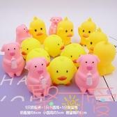 寶寶洗澡玩具捏捏叫游泳池戲水烏龜套裝【聚可愛】