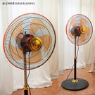 【JL精品工坊】酷夏360度旋轉涼風扇(16吋)下殺$890電風扇/循環扇/電扇/空氣扇/桌扇/立扇/台灣製造