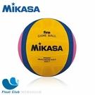 MIKASA 國際男子水球比賽指定用球 黃藍粉色 5號 MKW6000W 原價2800元