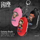 Galaxy Buds 保護殼│海賊王 魯夫 喬巴 索隆 山治 艾斯│含吊環│硬殼 保護套│z9287