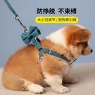 狗狗牽引繩背心式狗繩狗鏈子泰迪柯基比熊小型中型犬胸背帶遛狗繩 設計師生活百貨
