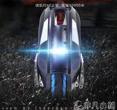 代步車 電動獨輪車單雙輪平衡車火星車體感漂移扭扭車代步電瓶成人滑板車igo     非凡小鋪