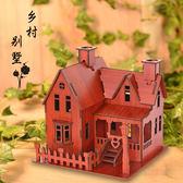 618好康又一發田園風精致桌面擺件畢業送女生禮物木制品純手工拼裝建筑房子模型