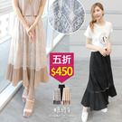 【五折價$450】糖罐子拼接圖騰蕾絲百摺縮腰長裙→預購【SS1980】