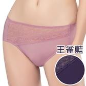 思薇爾-維納斯系列M-XXL蕾絲中腰三角內褲(王雀藍)