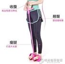 腳蹬拉力神器腰消肚子運動仰臥起坐女輔助健身器材家用彈力繩 時尚芭莎